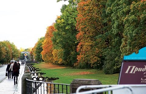 Mùa thu trên dòng Volga - ảnh 8