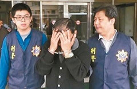Hai nghi phạm sát hại bà Hà Linh sa lưới - ảnh 1