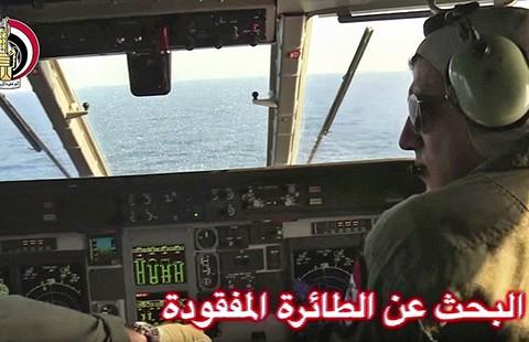 Máy bay MS804 có thể bị gài bom  - ảnh 1