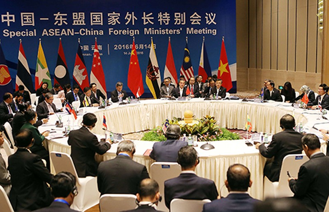 Trung Quốc thất bại tại hội nghị Côn Minh - ảnh 1