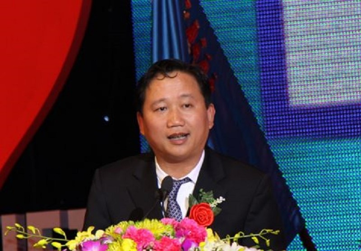 Hết là phó chủ tịch UBND Hậu Giang, ông Trịnh Xuân Thanh sẽ làm gì? - ảnh 1
