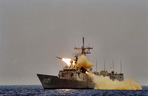 Tên lửa Đài Loan không nổ do tàu cá quá nhẹ - ảnh 1