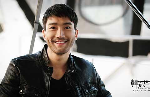 Phim của sao Kpop Super Junior đến Việt Nam - ảnh 1