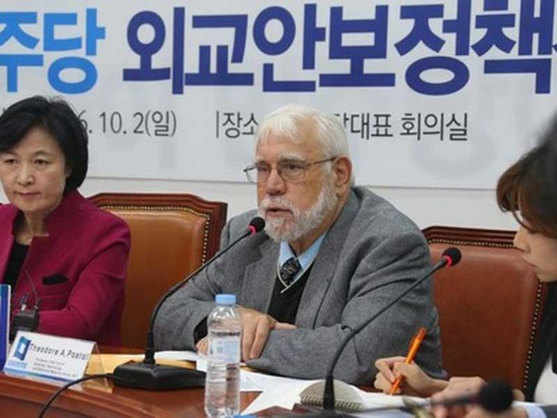 Vũ khí mật KN-11 của Triều Tiên đe dọa Hàn Quốc - ảnh 1