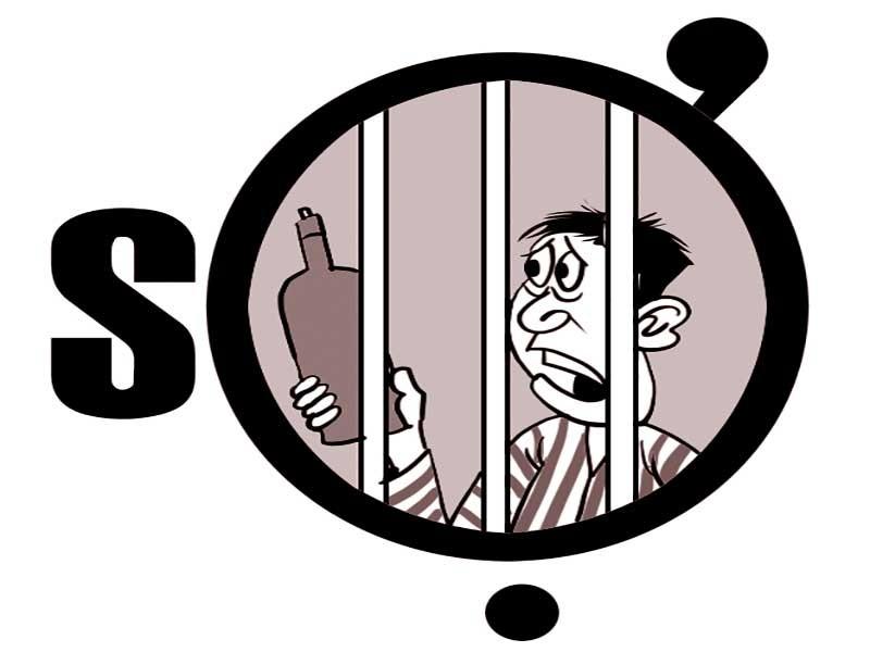 Đi tù vì… tưởng tượng người tình chết thảm! - ảnh 1