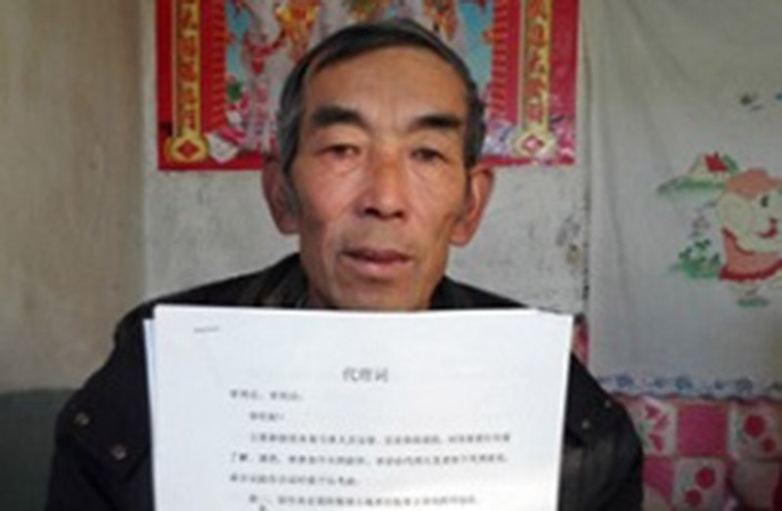 Trung Quốc: Lão nông 16 năm học luật để kiện tập đoàn - ảnh 1