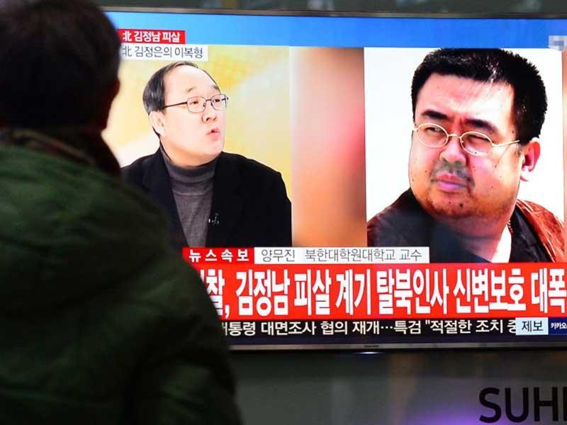 Ông Kim Jong-nam bị sát hại, Trung-Hàn bất an - ảnh 1