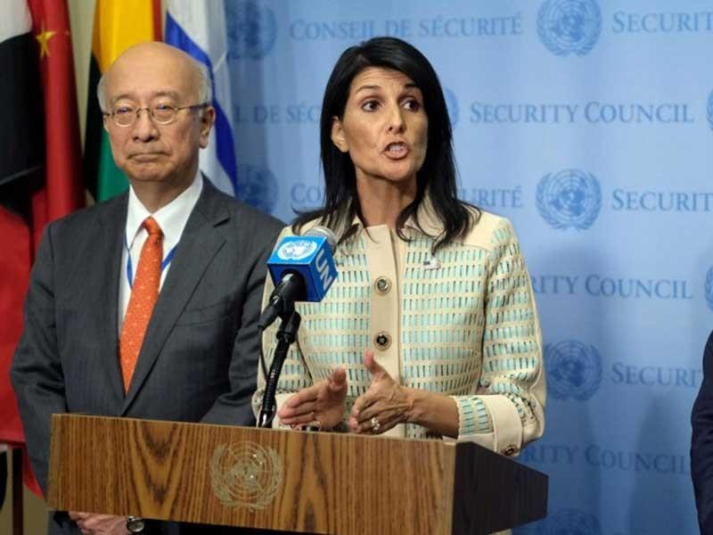 Mỹ-Trung bàn gói trừng phạt gây sức ép với Triều Tiên - ảnh 1