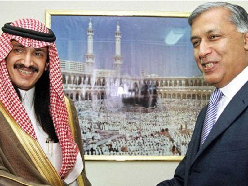 Bí ẩn các hoàng tử Saudi mất tích tại châu Âu - ảnh 2