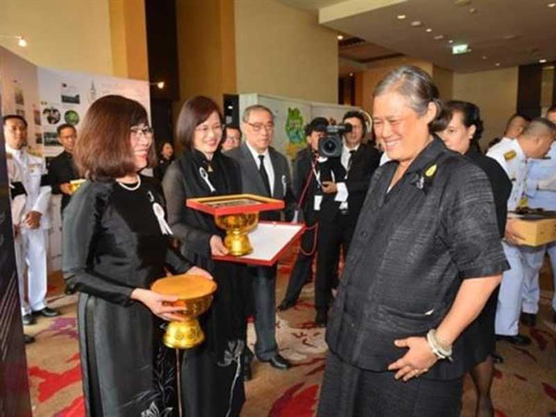 Giáo viên VN nhận giải thưởng của công chúa Thái Lan - ảnh 1