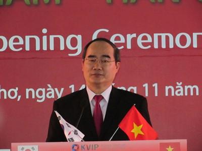 Bộ trưởng Hàn Quốc nói về ba điều ước cho Việt Nam - ảnh 3