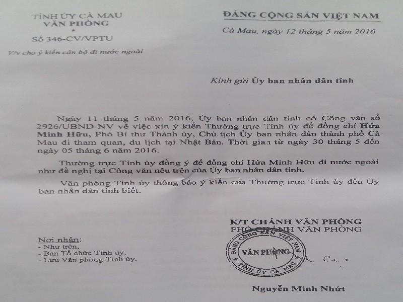TP Cà Mau đưa ra giấy phép đi nước ngoài của chủ tịch  - ảnh 4