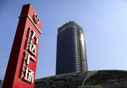 Tập đoàn Trung Quốc Wanda thành nhà tài trợ lớn cho FIFA - ảnh 1