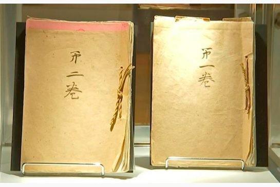 Hồi ký Nhật hoàng được mua với giá 'khủng' - ảnh 1