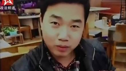 Anh chàng họ Yuan được báo chí địa phương gọi là