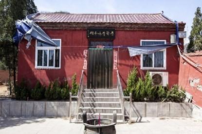 Trung Quốc: Nhà sư vẫn nguyên xác sau 17 năm qua đời - ảnh 3