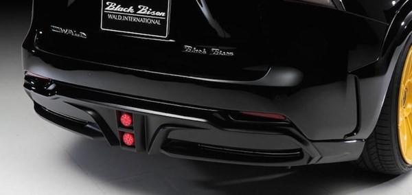 Lóa mắt với Lexus NX độ phong cách VIP của Nhật - ảnh 5