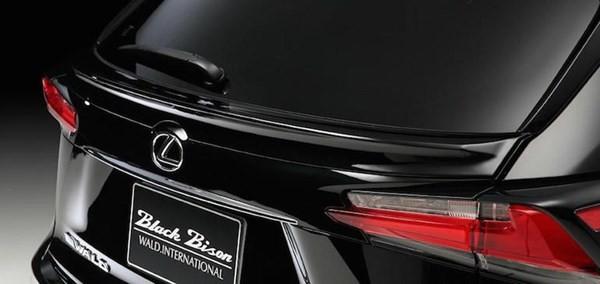 Lóa mắt với Lexus NX độ phong cách VIP của Nhật - ảnh 6
