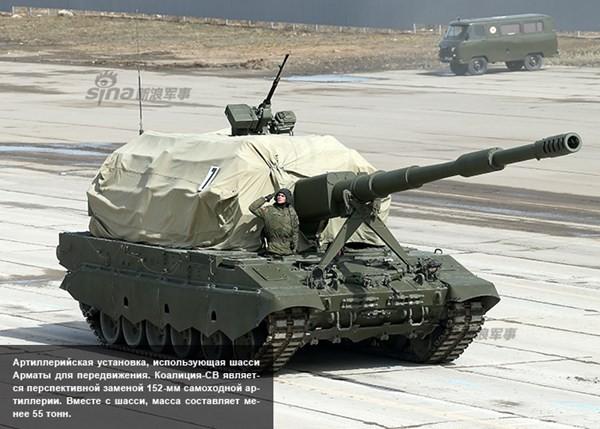 Điểm danh dàn vũ khí Nga ở lễ duyệt binh Ngày Chiến thắng - ảnh 14