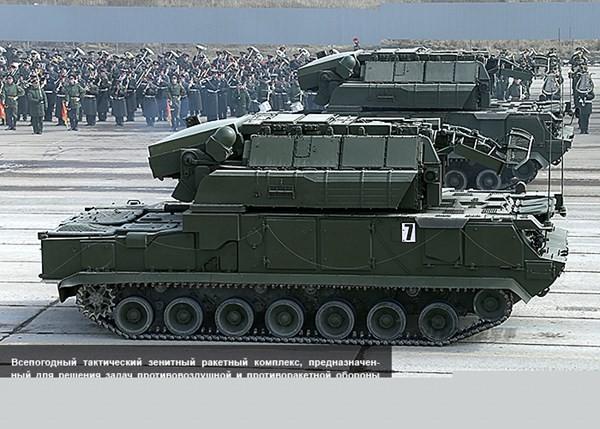 Điểm danh dàn vũ khí Nga ở lễ duyệt binh Ngày Chiến thắng - ảnh 16