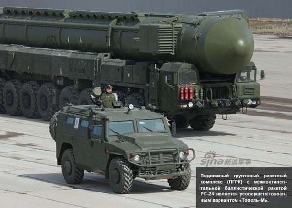 Điểm danh dàn vũ khí Nga ở lễ duyệt binh Ngày Chiến thắng - ảnh 20