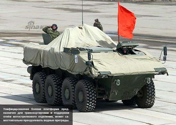 Điểm danh dàn vũ khí Nga ở lễ duyệt binh Ngày Chiến thắng - ảnh 21