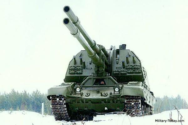 Siêu pháo tự hành vừa lộ diện của Nga mạnh cỡ nào? - ảnh 2
