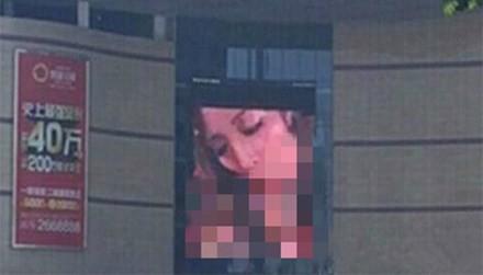 Ảnh chụp màn hình công cộng ở trung tâm thương mại