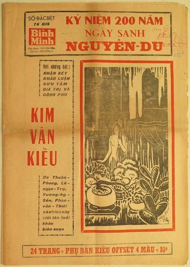 Bức vẽ được đăng trên bìa tờBình Minh-số đặc biệt nhân kỉ niệm 200 năm ngày sinh Nguyễn Du, năm 1965 - Ảnh: Vũ Hà Tuệ