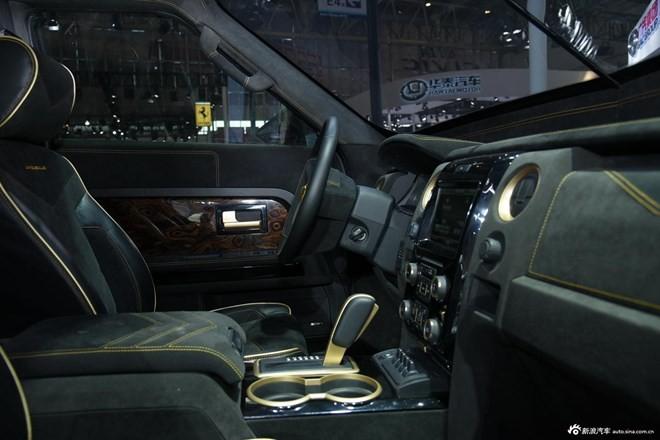 Siêu xe 'lập dị' IAT Kalman của Trung Quốc có giá bán lè lưỡi - ảnh 9