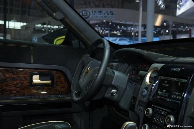 Siêu xe 'lập dị' IAT Kalman của Trung Quốc có giá bán lè lưỡi - ảnh 10